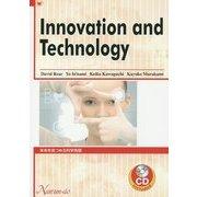 Innovation and Technology―未来を見つめる科学英語 [単行本]