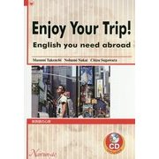 Enjoy Your Trip! English you need abroad―旅英語の心得 [単行本]