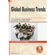 Global Business Trends―英語でみる世界の大学生の就職事情 [単行本]