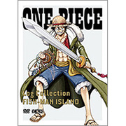 ONE PIECE Log Collection FISH-MAN ISLAND