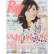 Ray (レイ) 2015年 06月号 [雑誌]