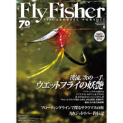 FlyFisher (フライフィッシャー) 2015年 06月号 [雑誌]