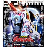特捜戦隊デカレンジャー コンプリートBlu-ray 3 (スーパー戦隊シリーズ)