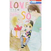 LOVE SO LIFE 16(花とゆめCOMICS) [コミック]