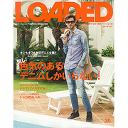 LOADED VOL.20 [ムックその他]