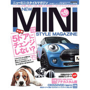 NEW MINI STYLE MAGAZINE No.45 (M.B.MOOK) [ムックその他]