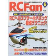 RC Fan (アールシー・ファン) 2015年 06月号 [雑誌]