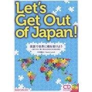 Let's Get Out of Japan!英語で世界に橋を架けよう―海外で学ぶ・働く・異文化を知るための総合英語 [単行本]