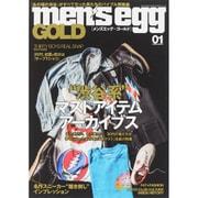 men's egg GOLD: POWER MOOK [ムックその他]