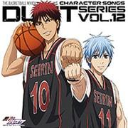 TVアニメ「黒子のバスケ」キャラクターソング DUET SERIES VOL.12