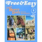 Free & Easy (フリーアンドイージー) 2015年 06月号 [雑誌]