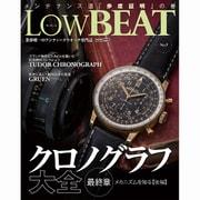 Low BEAT(ロービート) NO.7 [ムックその他]
