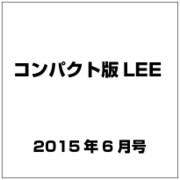 コンパクト版LEE 2015年 06月号 [雑誌]