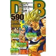 DRAGON BALL590QUIZ BOOK(ジャンプコミックス) [コミック]