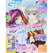 電撃G'smagazine (デンゲキジーズマガジン) 2015年 06月号 [雑誌]