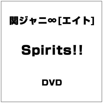 関ジャニ∞[エイト]/Spirits!! [DVD]