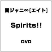 Spirits!!