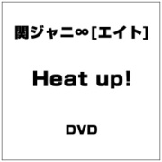 Heat up!