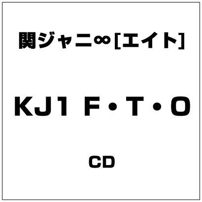 関ジャニ∞[エイト]/KJ1 F・T・O