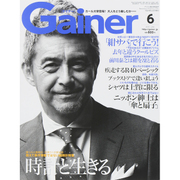 Gainer (ゲイナー) 2015年 06月号 [雑誌]