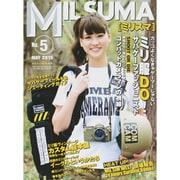 ミリスマ (5) [ムックその他]