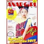 ANAP GIRL オフィシャルファッションBOOK [ムックその他]