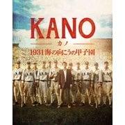 KANO -カノ- 1931海の向こうの甲子園