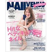 NAIL VENUS (ネイルヴィーナス) 2015年 07月号 [雑誌]