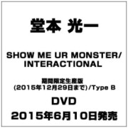 SHOW ME UR MONSTER/INTERACTIONAL