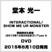 INTERACTIONAL/SHOW ME UR MONSTER