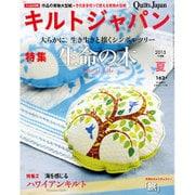 Quilts Japan (キルトジャパン) 2015年 07月号 夏 [雑誌]