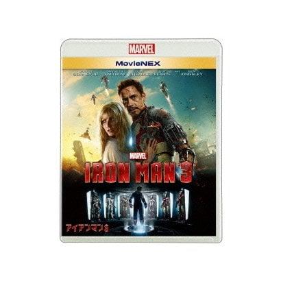 アイアンマン3 MovieNEX [Blu-ray Disc]