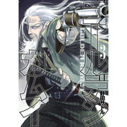 ゴールデンカムイ 3(ヤングジャンプコミックス) [コミック]