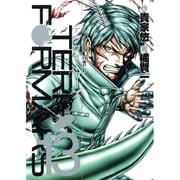 テラフォーマーズ 13(ヤングジャンプコミックス) [コミック]