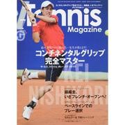 Tennis Magazine (テニスマガジン) 2015年 07月号 [雑誌]