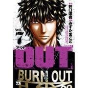 OUT 7(ヤングチャンピオンコミックス) [コミック]