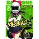 ばくおん!! 6(ヤングチャンピオン烈コミックス) [コミック]