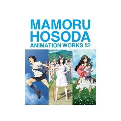 細田守監督 トリロジー Blu-ray BOX 2006-2012 [Blu-ray Disc]