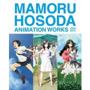 細田守監督 トリロジー Blu-ray BOX 2006-2012