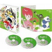 劇場版 & OVA らんま1/2 Blu-ray BOX
