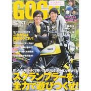 GOGGLE (ゴーグル) 2015年 07月号 [雑誌]