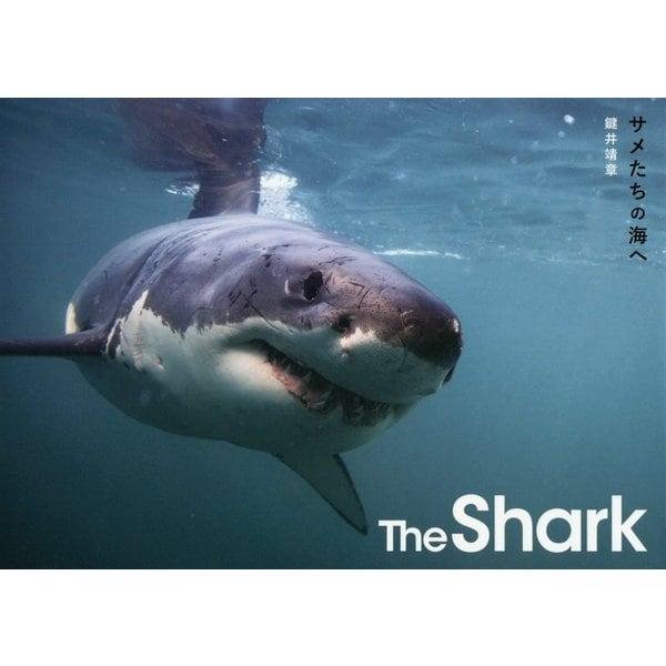 The Shark―サメたちの海へ [単行本]