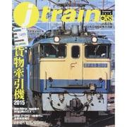 j train (ジェイトレイン) 2015年 07月号 vol.58 [雑誌]