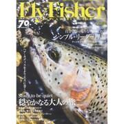 FlyFisher (フライフィッシャー) 2015年 07月号 [雑誌]