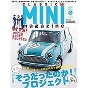 CLASSIC MINI MAGAZINE No.31 M.B.MOOK [ムックその他]
