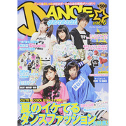 DANCE・generation vol.6 saita mook [ムックその他]