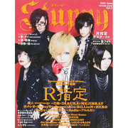 Stuppy Vol.5 [ムックその他]