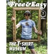 Free & Easy (フリーアンドイージー) 2015年 07月号 [雑誌]