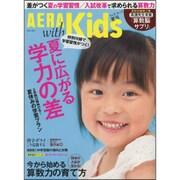 AERA with Kids (アエラウィズキッズ) 2015年 07月号 [雑誌]