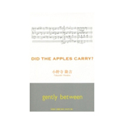 DID THE APPLES CARRY? [単行本]